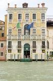 瓜迪亚di Finanza,威尼斯 免版税图库摄影