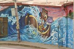 瓦尔帕莱索街道艺术  图库摄影