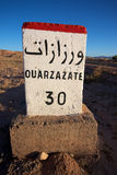 瓦尔扎扎特30 km 图库摄影