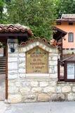 瓦尔纳修道院 库存图片