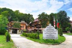 瓦尔纳修道院 免版税图库摄影