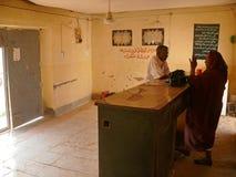 瓦迪哈勒法,苏丹- 2008年11月19日:Retsepshen旅馆closeu 免版税库存图片