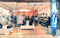 维瓦马戏商店在香港 库存图片