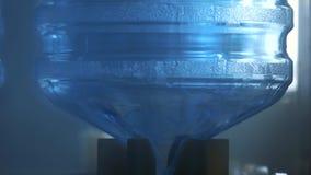 水洗瓶 股票录像