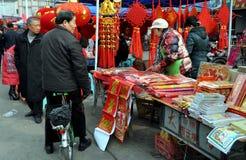 瓷中国新的pengzhou年 库存照片