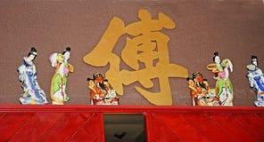 瓷中国跳舞计算在农历新年的庆祝在布莱克本兰开夏郡 免版税库存照片