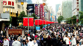瓷南京步行路上海街道 免版税库存图片