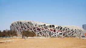 瓷国民体育场 免版税库存照片