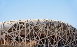 瓷国民体育场 库存照片