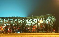 瓷国民体育场 免版税图库摄影