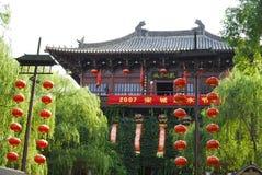 瓷寺庙 免版税图库摄影