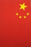 瓷标志国民 免版税库存图片