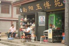 瓷毛纵向界面街道tse钨 图库摄影