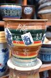 瓷花瓶 免版税库存照片