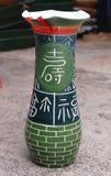 瓷花瓶 免版税图库摄影