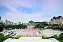 瓷重庆 免版税库存照片