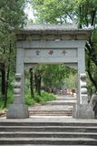 瓷门挂接石头tai 免版税图库摄影