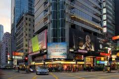 瓷香港 免版税库存图片