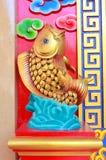 瓷鱼祝好运样式象征 免版税库存照片