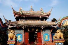 瓷ci ji pengzhou寺庙 库存照片
