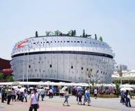 瓷expo2010亭子上海新加坡 图库摄影