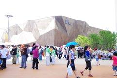 瓷expo2010亭子葡萄牙上海 免版税图库摄影