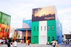 瓷expo2010尼日利亚亭子上海 库存图片