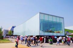 瓷expo2010爱尔兰亭子上海 免版税库存图片