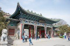 甘肃,中国- 2015年4月05日:白塔山公园 一著名landsc 库存照片