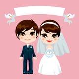 甜夫妇婚礼 免版税图库摄影