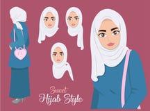 甜Hijab样式 库存例证