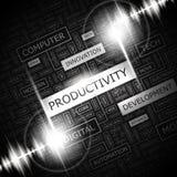 生产力 向量例证