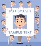 生产商中间men_text箱子 皇族释放例证