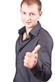 生意人愉快的纵向年轻人 免版税图库摄影