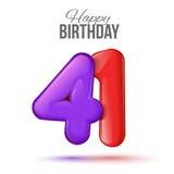 生日与光滑四十一个的贺卡模板塑造了气球 皇族释放例证