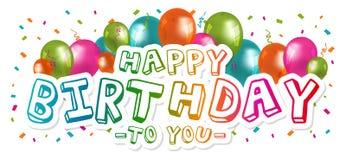 生日快乐与气球和五彩纸屑的问候 奶油被装载的饼干 向量例证