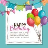 生日快乐与气球空气的党邀请 向量例证