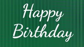 生日快乐文本 向量例证