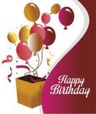 生日快乐有气球被隔绝的象设计的惊奇箱子 向量例证