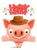 生日快乐滑稽的小的猪动画片emoji字符 免版税图库摄影