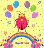 生日快乐看板卡 向量例证