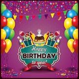 生日气球和五彩纸屑 皇族释放例证
