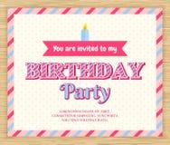 生日聚会邀请卡片 免版税库存照片