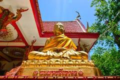 生日菩萨nakhon公园pathom省s泰国 免版税库存图片