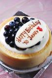 生日蛋糕耶稣 免版税库存照片