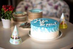 生日蛋糕,我们是2岁 免版税库存照片