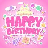 生日贺卡愉快的粉红色 向量例证