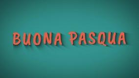 生气蓬勃的弹起的信件'Buona帕卡' 库存例证