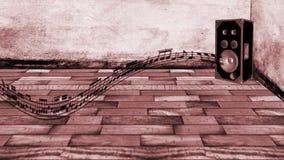 生气蓬勃的音乐注意形式报告人 向量例证