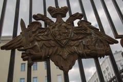 生锈的双重朝向的老鹰门俄罗斯帝国 免版税图库摄影